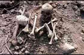 video: उदयपुर में जब जमीन से निकले मानव कंकाल और खोपडि़यां...तो फैली सनसनी...और फिर हुआ ये
