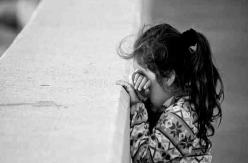 7 साल की बच्ची ने कपड़े में किया टॉयलेट, केयर टेकर ने दी रूंह कपा देने वाली सजा
