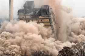 125 किलो बारूद से ध्वस्त होंगी निम्स की 4 इमारतें, 50 लाख रुपए होंगे खर्च