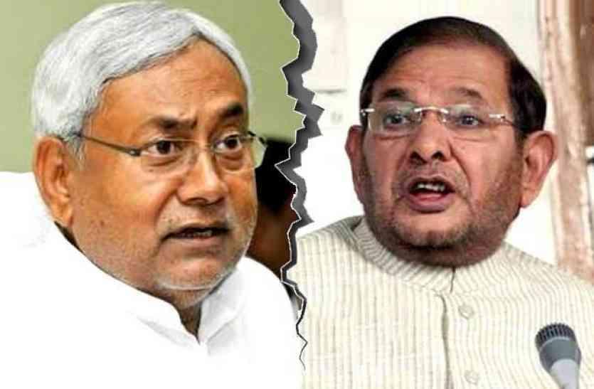 शरद यादव को झटका, नीतीश की JDU को चुनाव आयोग ने माना असली पार्टी
