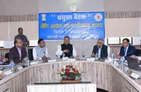 नक्सल प्रभावित बस्तर के लिए अलग से विकास प्लान तैयार करेगा नीति आयोग