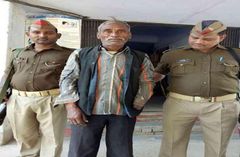 पुलिस को मिली बड़ी सफलता, शंकर केवट गैंग का इनामी डकैत गिरफ़्तार