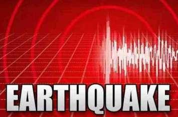 सुबह-सुबह भूकंप के झटकों से थर्राया उत्तराखंड, रिक्टर स्केल पर 4.0 मापी गई तीव्रता