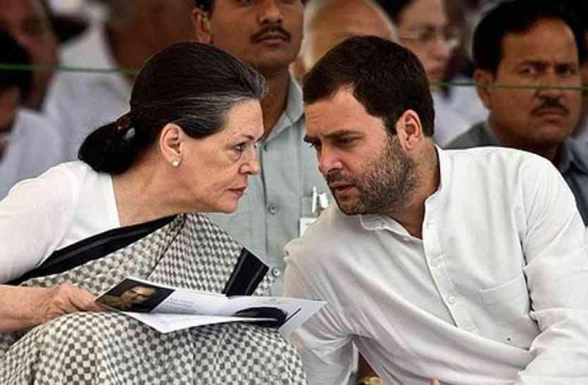 20 नवंबर को सोनिया ने बुलाई बैठक, अध्यक्ष पद के लिए राहुल के नाम की हो सकती है घोषणा