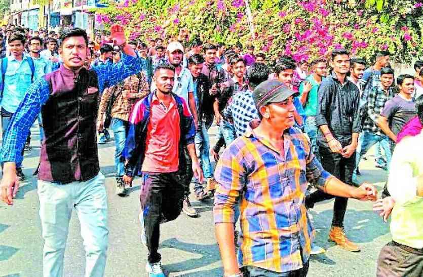 नरेन्द्र मोदी को लिखा खत, किया प्रदर्शन औरB. N. College के विद्यार्थियों ने दे दी उग्र आंदोलन करने की चेतावनी, आखिर क्या हुआ ऐसा, पढ़ें पूरी खबर