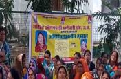 28वें दिन भी जारी रहा मौन प्रदर्शन, आंगनबाड़ी कार्यकत्रियां अपनी मांगों पर रहीं अडिग