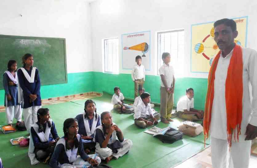 17 दिन से शासकीय गोपालपुर स्कूल में मध्याह्न भोजन बंद