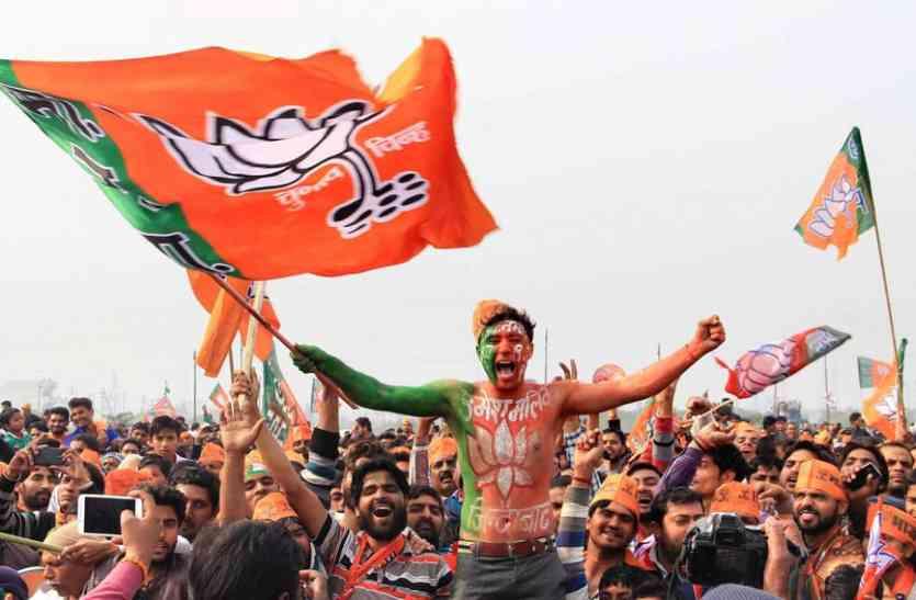 भाजपा प्रत्याशी यहां बिगाड़ सकता है समीकरण, तीन और पालिकाओं के चुनाव में बदलेगी वोटों की गणित
