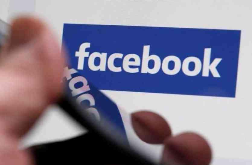 जुमांजी वीआर अनुभव जल्द ही फेसबुक पर : रिपोर्ट