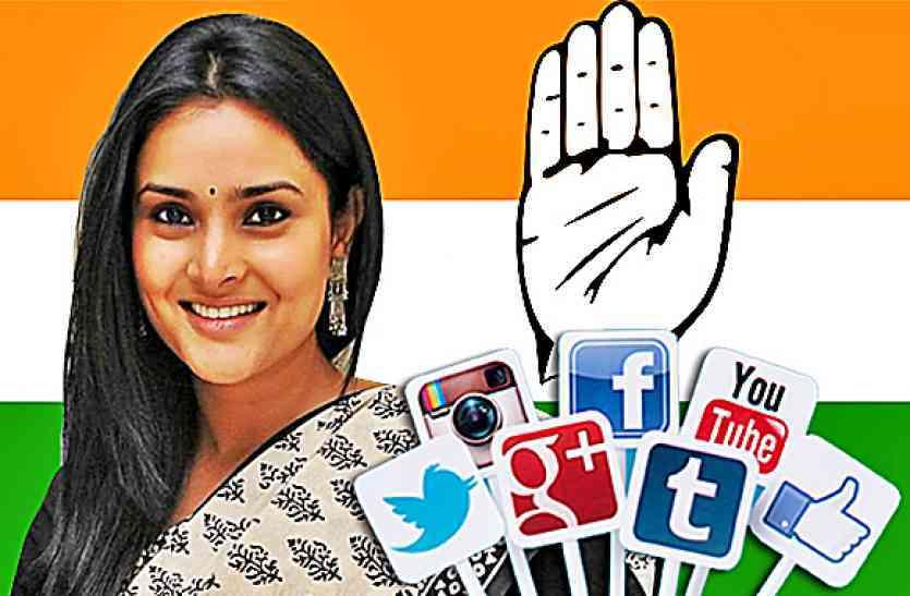 इस महिला की वजह से ट्विटर पर हिट हुए कांग्रेस उपाध्यक्ष राहुल गांधी