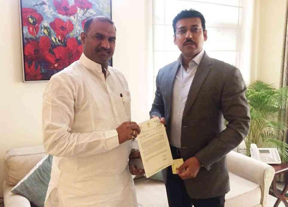 cp joshi with rajyvardhan singh rathore
