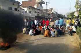 शातिर अपराधी की गिरफ्तारी के लिए बजरंगियों ने किया चक्काजाम, सड़क पर टायर जलाकर फैलाई दहशत