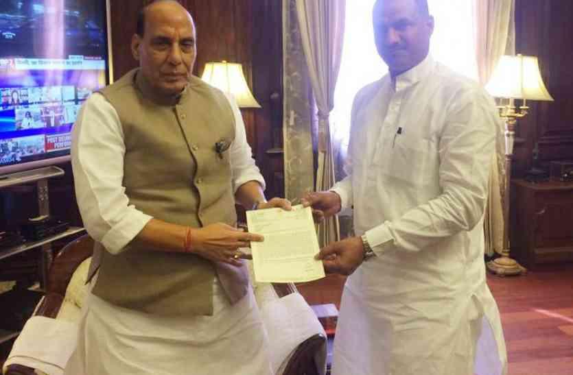 पद्मावती पर रोक लगाने केन्द्रीय गृहमंत्रीसे मिले चितौड़गढ़ सांसद सीपी जोशी, पहुंचाई मेवाड़ की जनता की मांग