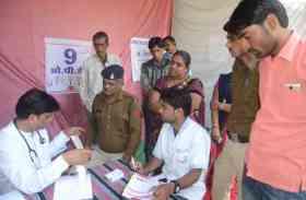 duty में तनाव झेल रहे पुलिसकर्मी, Blood Pressure, heart की बीमारी के हो रहे शिकार