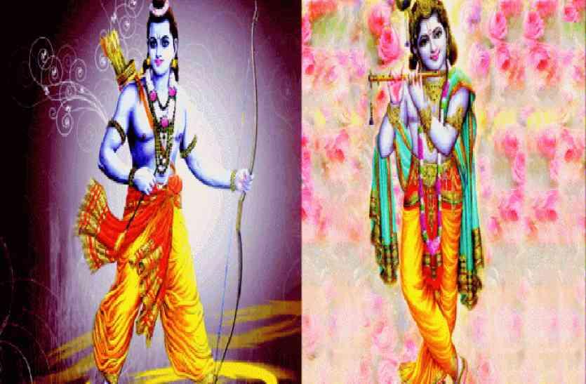अयोध्या के संतों ने कहा, भगवान राम और कृष्ण पर राजनीति न करें नेता