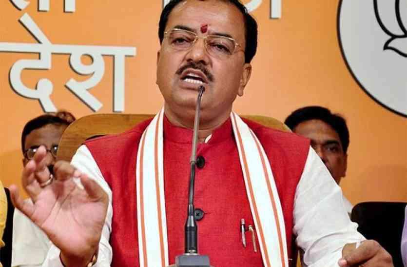 डिप्टी सीएम केशव प्रसाद मौर्य ने कहा, भाजपा करेगी नगर निकाय का विकास