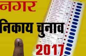 चुनाव फतह के लिए भाजपा-सपा ने बनाया ये प्लान, बसपा-कांग्रेस भी पीछे नहीं