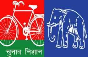 निकाय चुनाव : यहां कभी नहीं खुला सपा-बसपा का खाता, दो बार भाजपा और एक बार कांग्रेस प्रत्याशी जीता