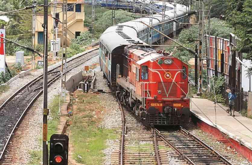 रेलवे ने गलत रूट पर भेज दी ट्रेन, महाराष्ट्र जाने वाले यात्री पहुंचे मध्य प्रदेश