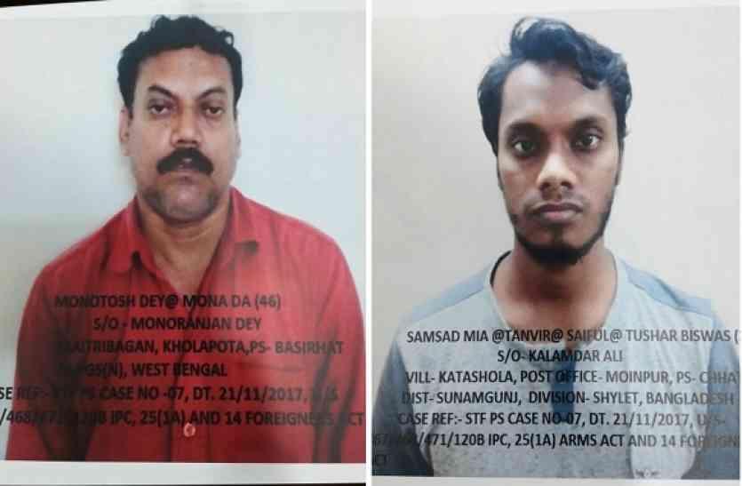 कोलकाता पुलिस को बड़ी कामयाबी, अलकायदा के 2 आतंकी गिरफ्तार