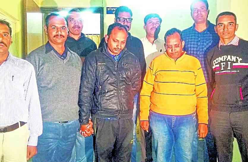 उदयपुर मेंएईएन व जेईएन इतने लाख की घूस लेते हुए गिरफ्तार, इस काम की एवज में मांगें थे रुपए