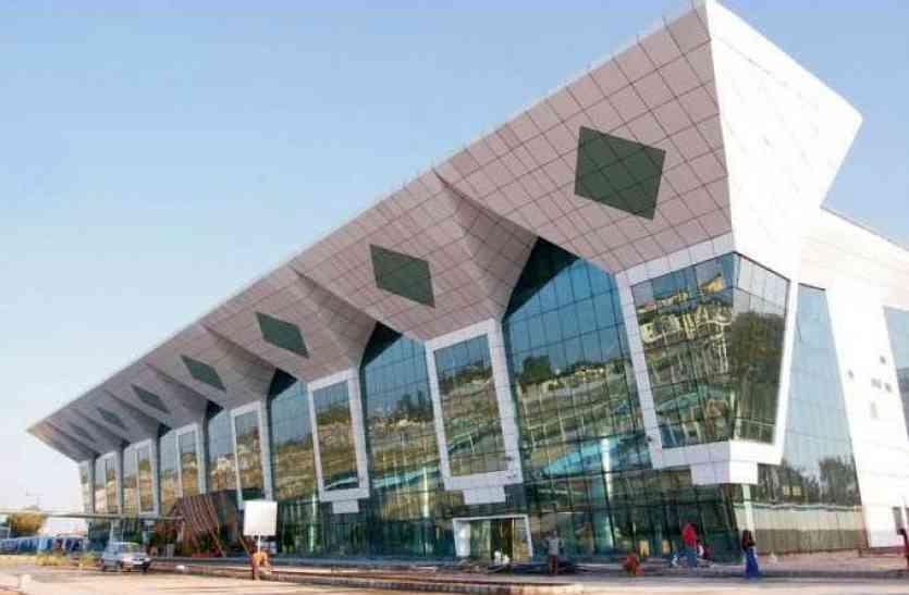 उदयपुर एयरपोर्ट ने अंतरराष्ट्रीय स्तर पर बढ़ाया देश का मान, मिला इंटरनेशनल वन स्टार अवार्ड