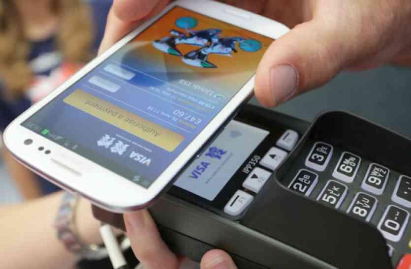 अगर आप करते हैं डिजिटल पेमेंट तो जल्द आपको हर खरीदारी पर मिलेगा फायदा