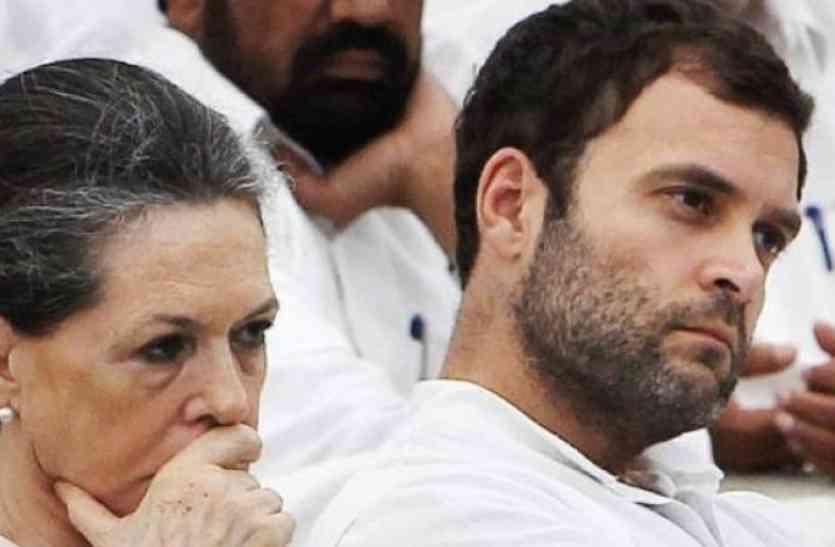 जब राहुल गांधी ने सोनिया को लेकर खोले कई राज और बेटे के भाषण को सुन रो पड़ी मां