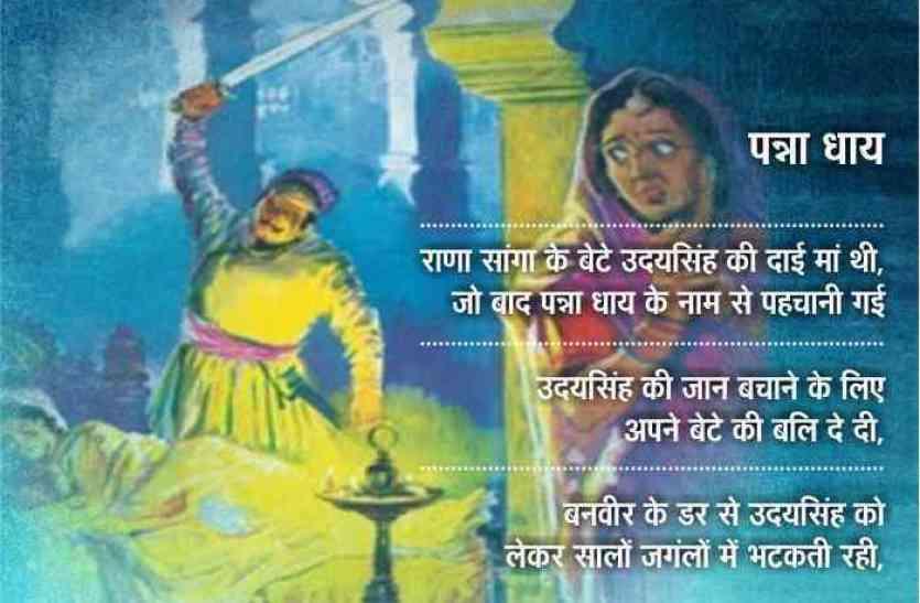 किसी से भी कम नहीं राजस्थान की ये महिलाएं, मुश्किल राहों को पार कर दुनिया में बनाई अलग पहचान