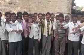 ग्रामीणों ने ली वोट न डालने की शपथ