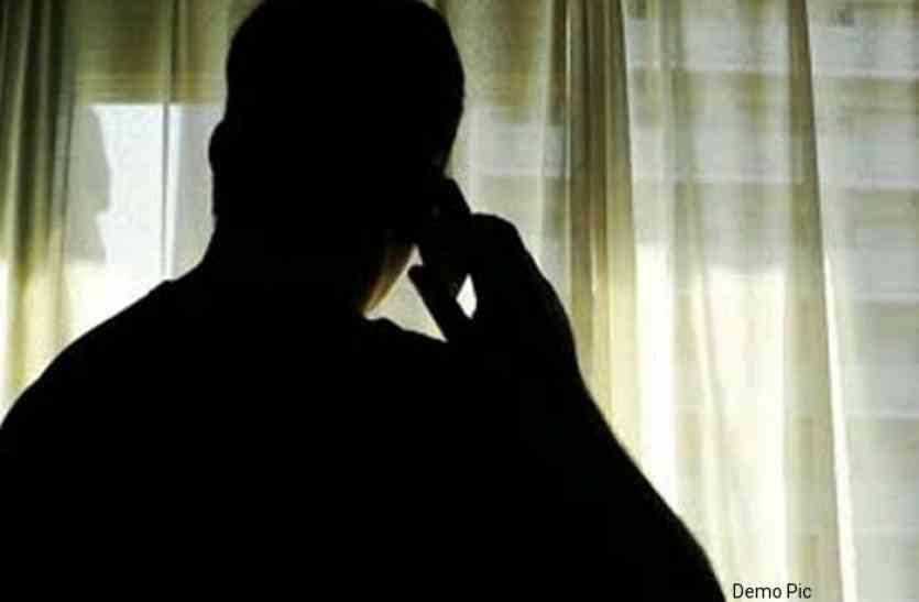 मोबाइल पर दी विधायक को जान से मारने की धमकी- तो पुलिस कस्टडी में आरोपी ने कही ये बात...