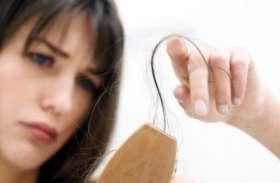 बाल झडऩे की है समस्या, तो करें ये ट्रीटमेंट, होंगे मजबूत और लंबे खूबसूरत