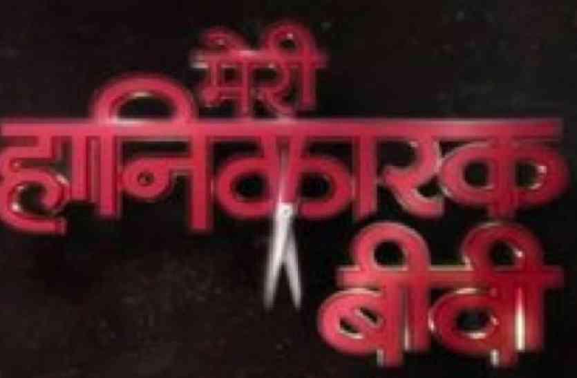 फिर पर्दे पर आएगी काशी की कहानी, इस चैनल पर प्रसारित होगा धारावाहिक...