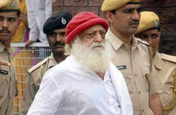 आसाराम रेप केस : जोधपुर में 10 दिनों के लिए आज से धारा 144 लागू, पूरा शहर है पुलिस की कड़ी निगरानी में