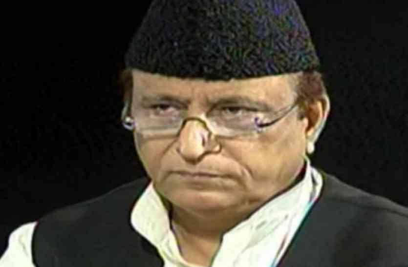 सपा के कद्दावर नेता आजम खान पर करोड़ों की गड़बड़ी का आरोप, प्रशासन ने जारी किया नोटिस