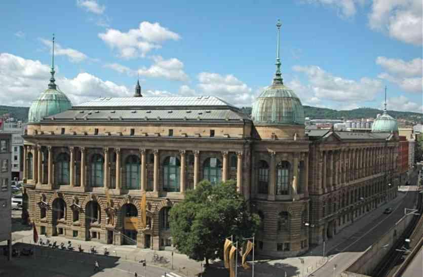 जर्मनी के स्टाइनबाईस यूनिवर्सिटी ने शुरू किया ग्लोबल टेक्नोलॉजी मैनेजमेंट में मास्टर्स