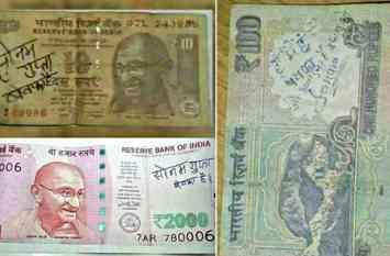 अब डरें नहीं, लगाएं बैंकों की मनमानी पर लगाम... क्योंकि RBI ने लिखे हुए नोट ना लेने के नियम से किया है इंकार