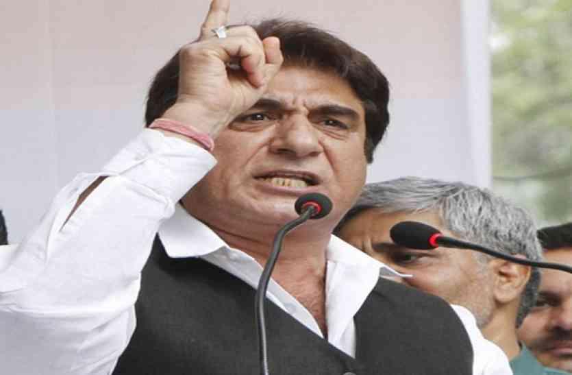 निकाय चुनाव: GST ने देश से साढ़े चार करोड़ नौकरियों को कर दिया गायब-राजबब्बर,- देखें वीडियो