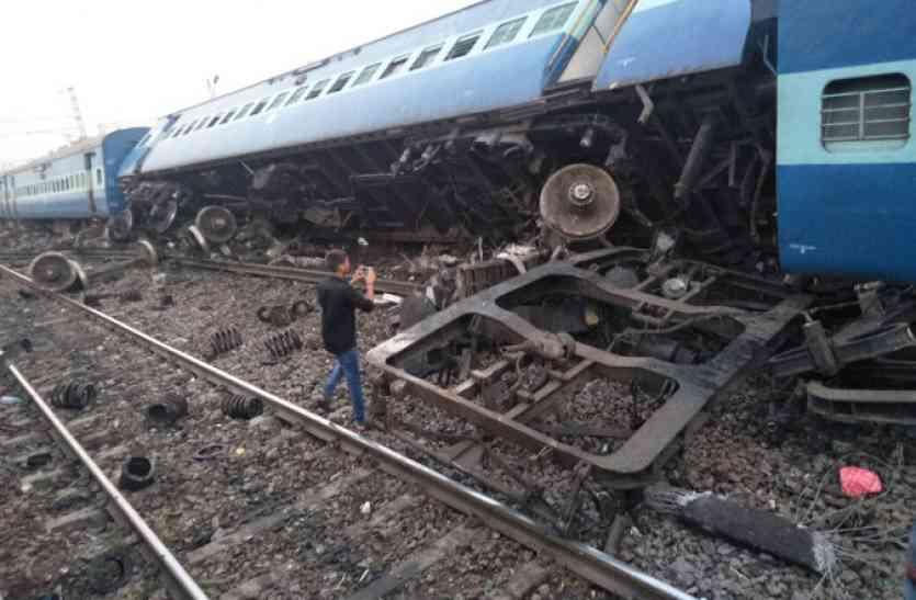 लगातार हो रहे ट्रेन हादसे, यात्री बुलेट ट्रेन नहीं, मांग रहे हैं अपनी जिंदगी