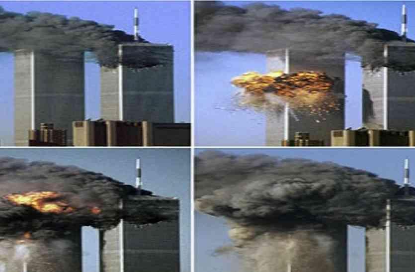 जिन प्लेन से हुआ था 9/11 हमला, मारे गए थे हजारों लोग, उस एयरलाइंस कंपनी को लेकर आई बड़ी खबर