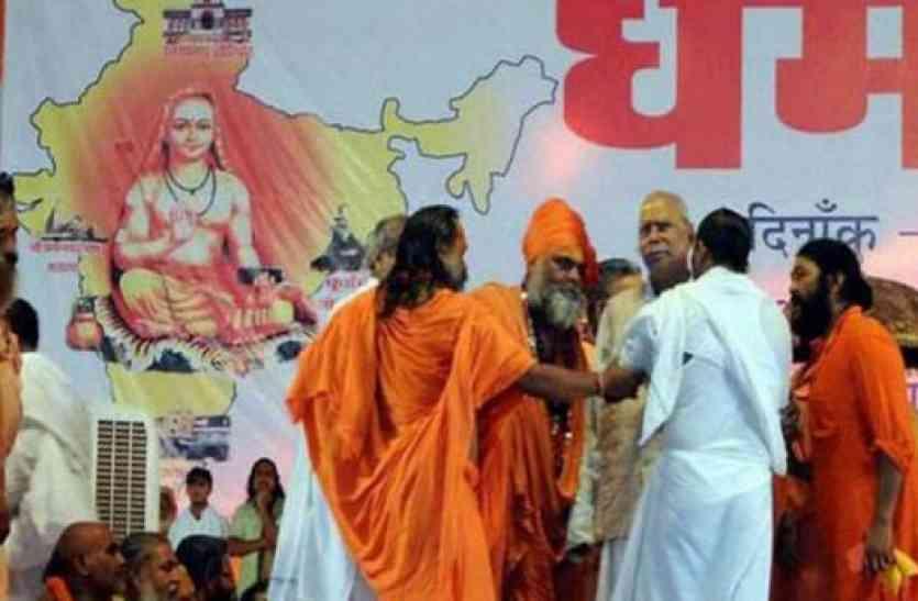 धर्म संसद में बोले स्वामी गोविंद देव, हिंदू भी पैदा करें 4 बच्चे