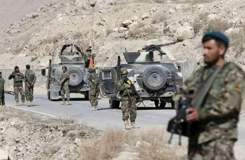अफगानिस्तान में सुरक्षाबलों ने 20 से ज्यादा आतंकियों को किया ढेर
