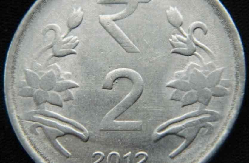 2 रुपये का सिक्का आपको बना सकता है लखपति, सिर्फ करना होगा ये