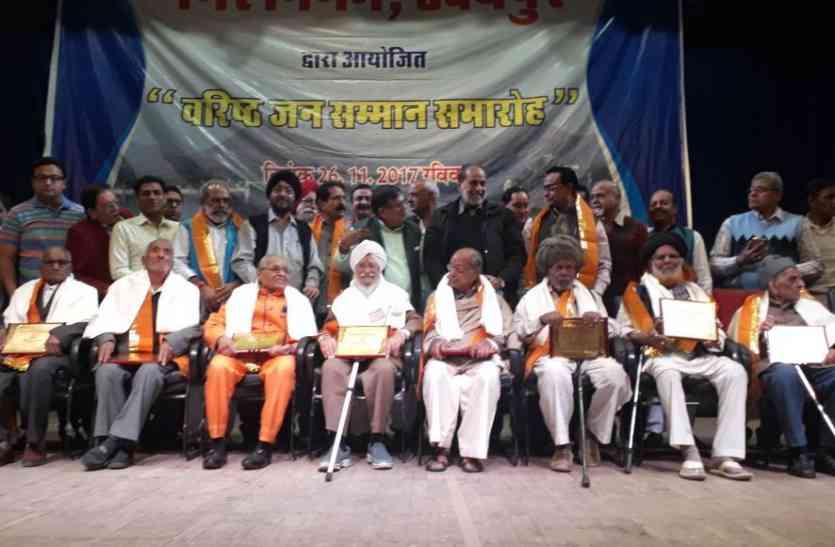 VIDEO: उदयपुर में 61 वरिष्ठजनों का किया सम्मान, समारोह में गृहमंत्री गुलाबचंद कटारिया ने कही ये बात