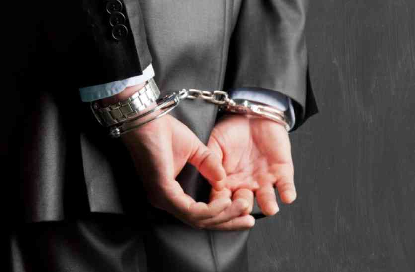 उदयपुर में फर्जी हस्ताक्षर से धोखाधड़ी, मुख्य आरोपित गिरफ्तार