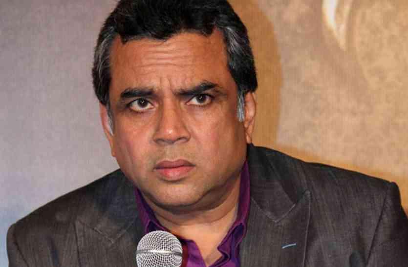 पहले बंदर से की रजवाड़ों की तुलना, अब विवाद बढ़ता देख परेश रावल ने मांगी माफी