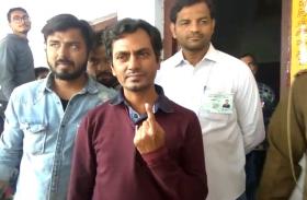नवाजुद्दीन सिद्दीकी ने 29 साल बाद मुजफ्फरनगर में किया मतदान, देखें वीडियो-