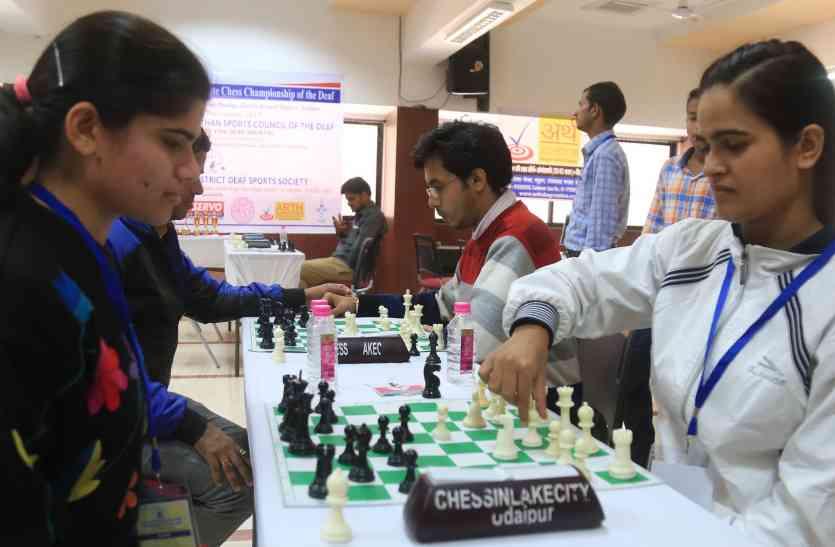 Chess Competition # बोल-सुन नहीं सकते, पर शातिर तरीके से अपने ही मूक-बधिर साथियों को दी पटकनी