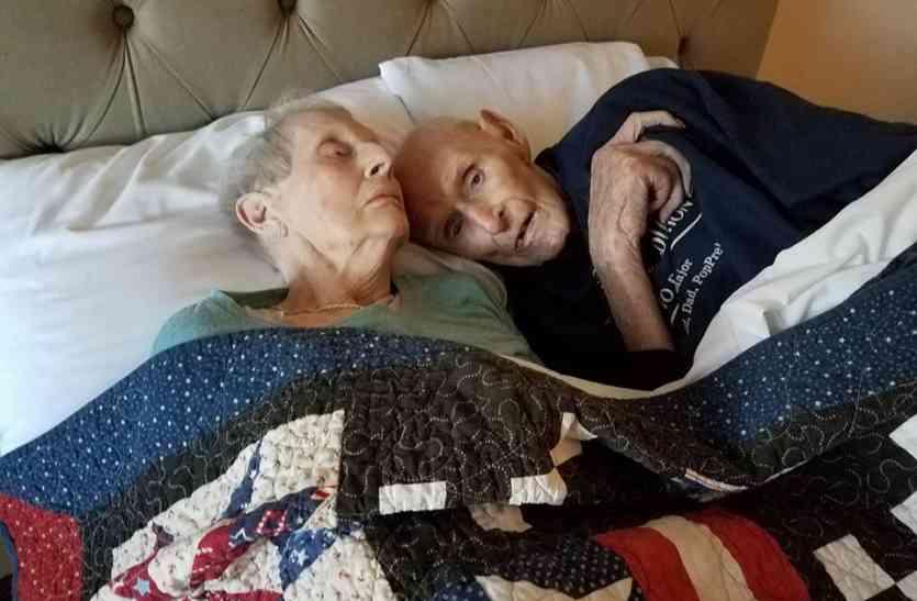 मरने से पहले मिले सिर्फ 3 घंटे, बिना कुछ कहे एक-दूसरे का हाथ पकड़कर छोड़ दी दुनिया