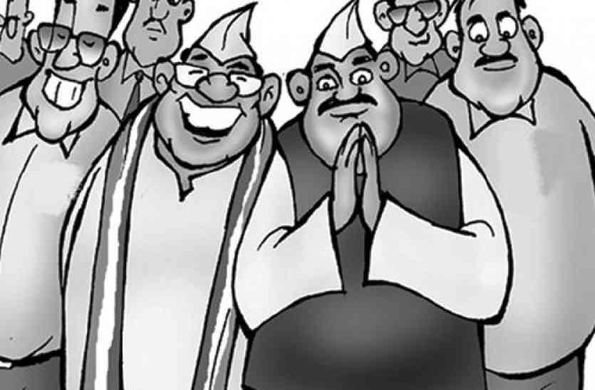 खतरे में नेताओं का करियर, जल्द बंद होंगी राजनीतिक दुकानें